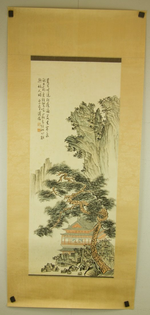 Puru 1896-1964 Chinese Watercolour on Paper - 4