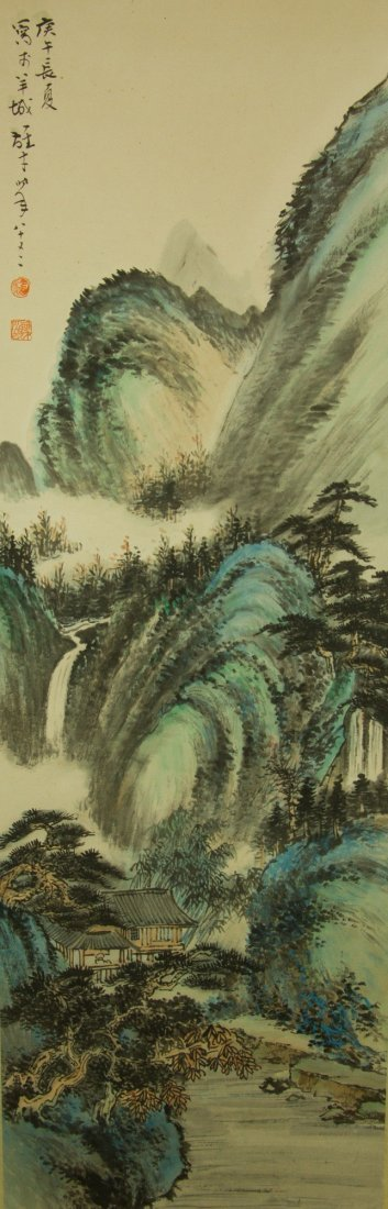 Li Xiongcai 1910-2001 Chinese Watercolour on Paper