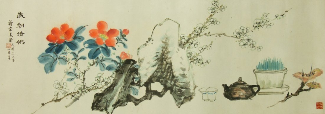 Song Meiling 1898-2003 Watercolour on Paper