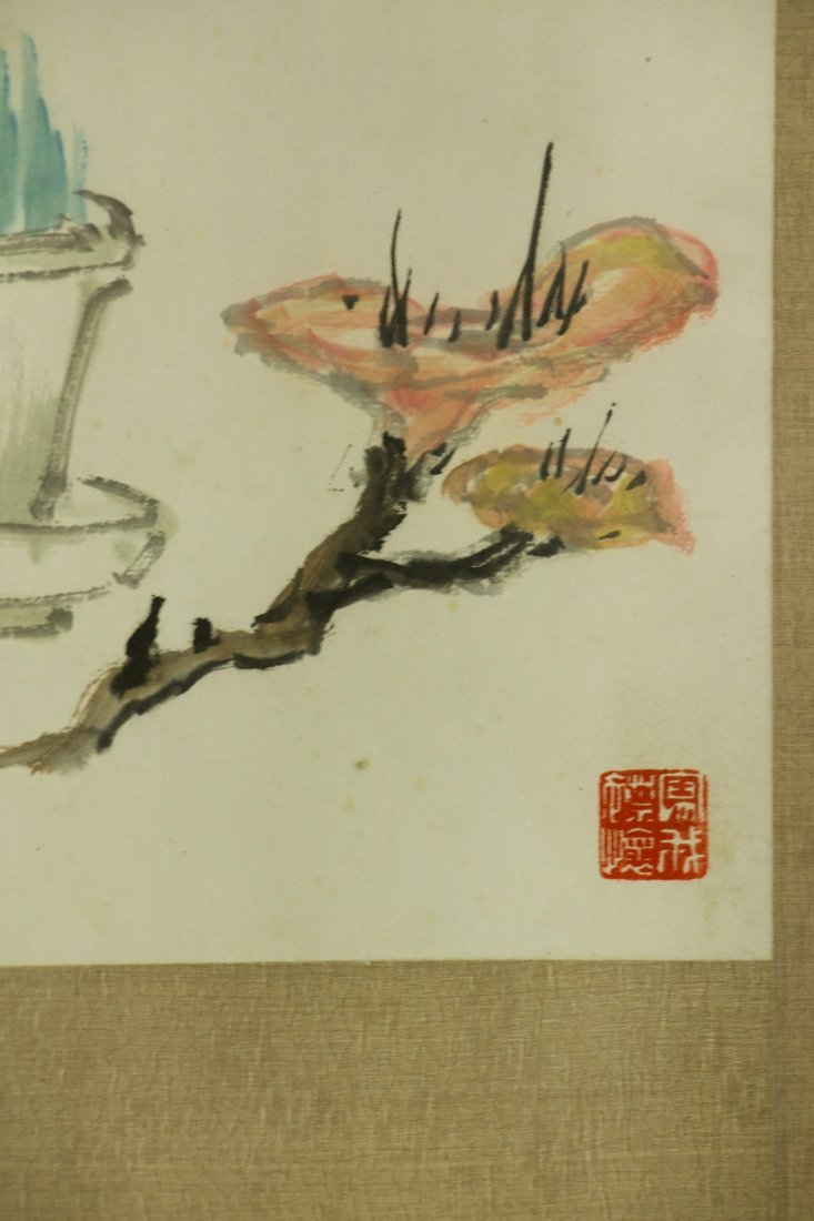 Song Meiling 1898-2003 Watercolour on Paper - 2