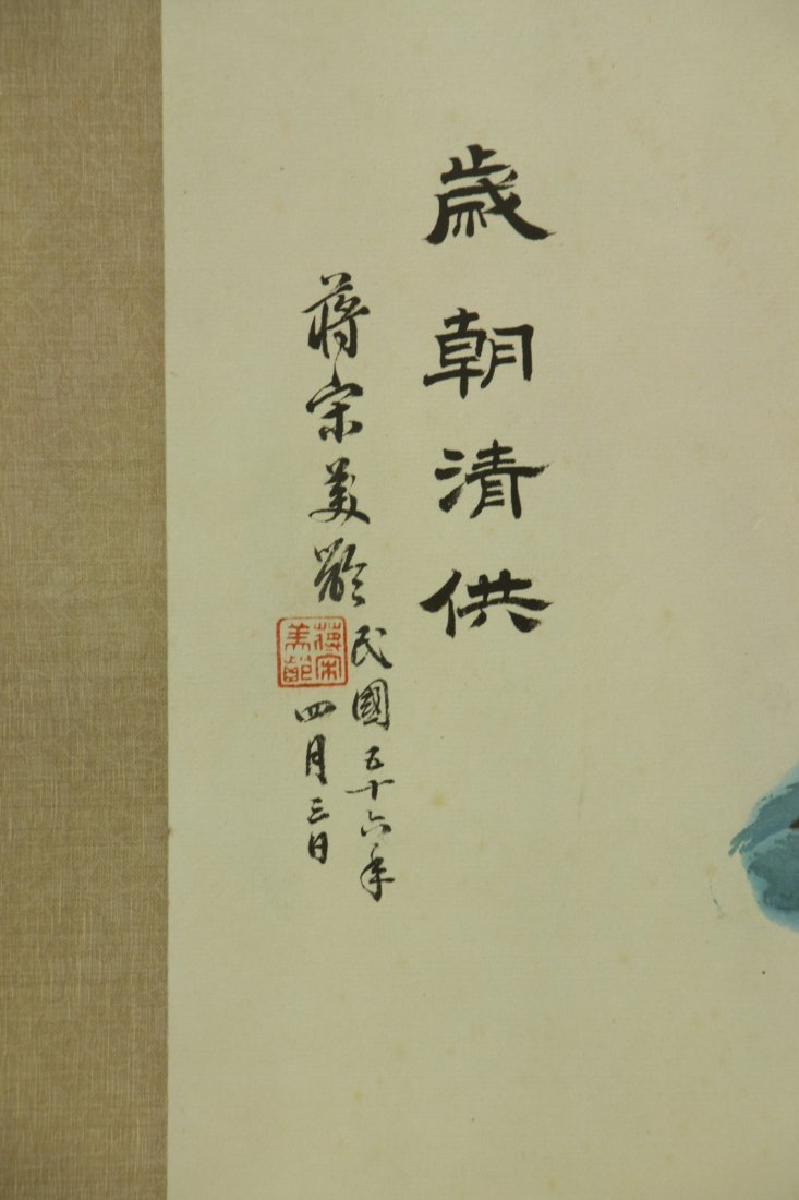 Song Meiling 1898-2003 Watercolour on Paper - 3