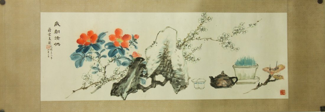 Song Meiling 1898-2003 Watercolour on Paper - 5