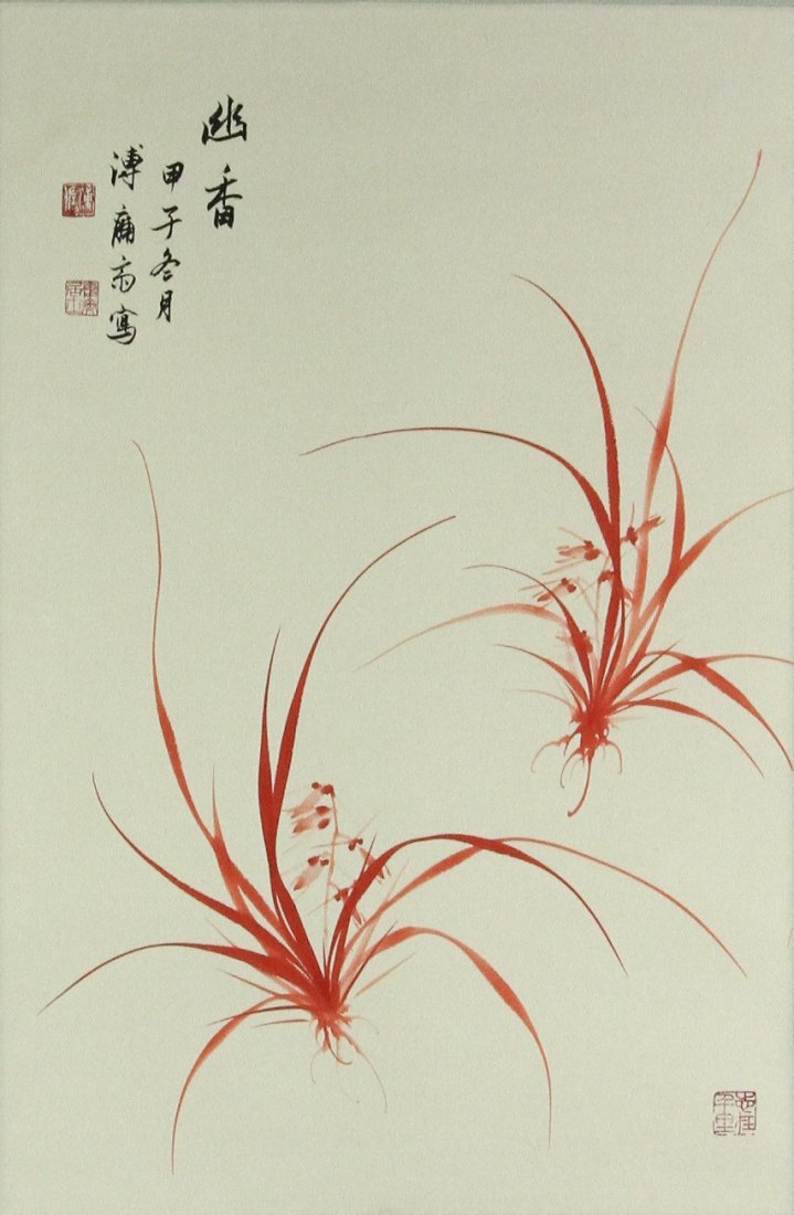 Chinese Watercolour Plant Scroll Painting Signed