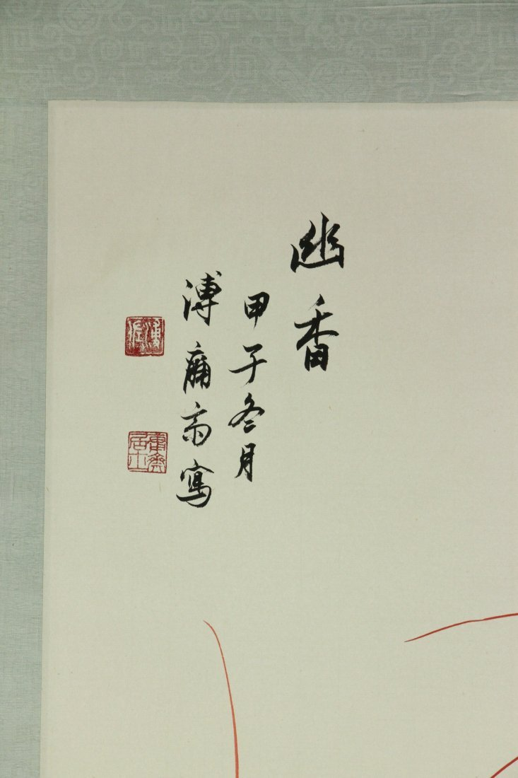 Chinese Watercolour Plant Scroll Painting Signed - 2