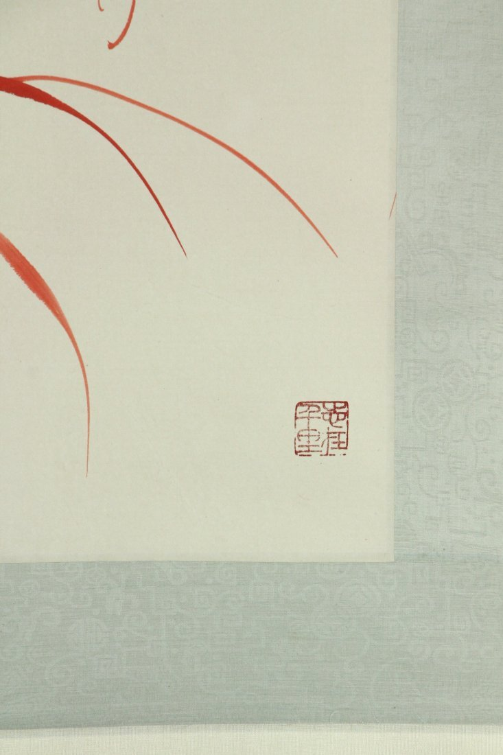 Chinese Watercolour Plant Scroll Painting Signed - 3