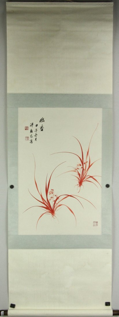 Chinese Watercolour Plant Scroll Painting Signed - 5