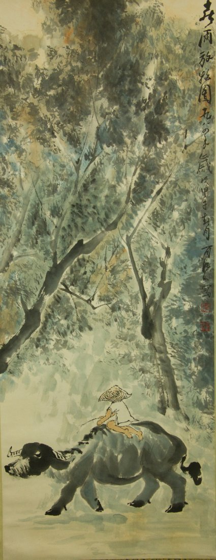 Li Keran 1907-1989 Watercolour on Paper Scroll
