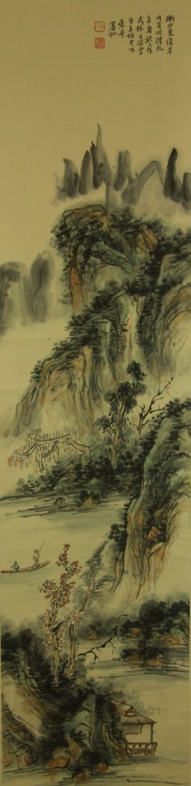 Huang Binhong 1865-1955 Watercolour on Paper Scrol