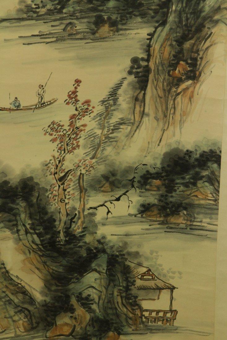Huang Binhong 1865-1955 Watercolour on Paper Scrol - 2
