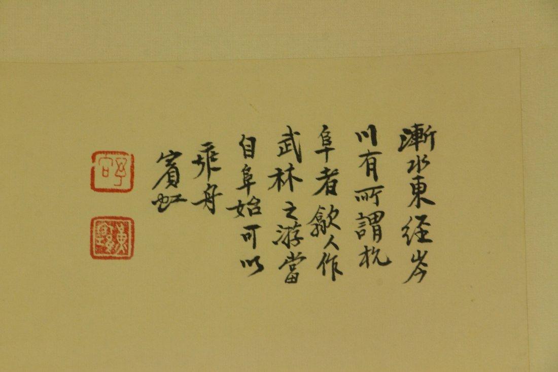 Huang Binhong 1865-1955 Watercolour on Paper Scrol - 4