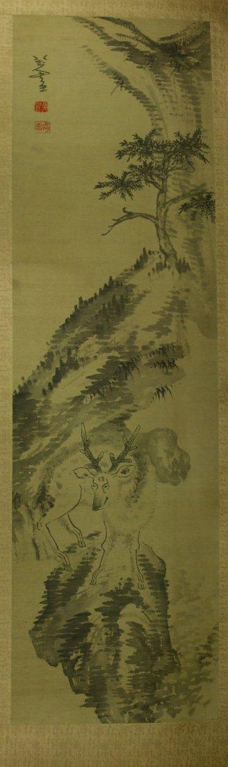 Badashanren 1626-1705 Watercolour on Silk Scroll
