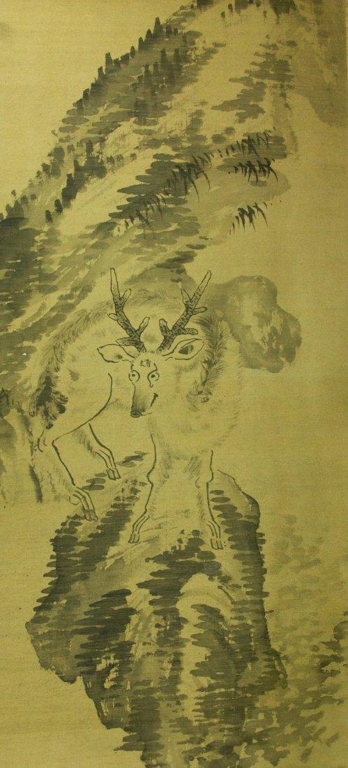 Badashanren 1626-1705 Watercolour on Silk Scroll - 3