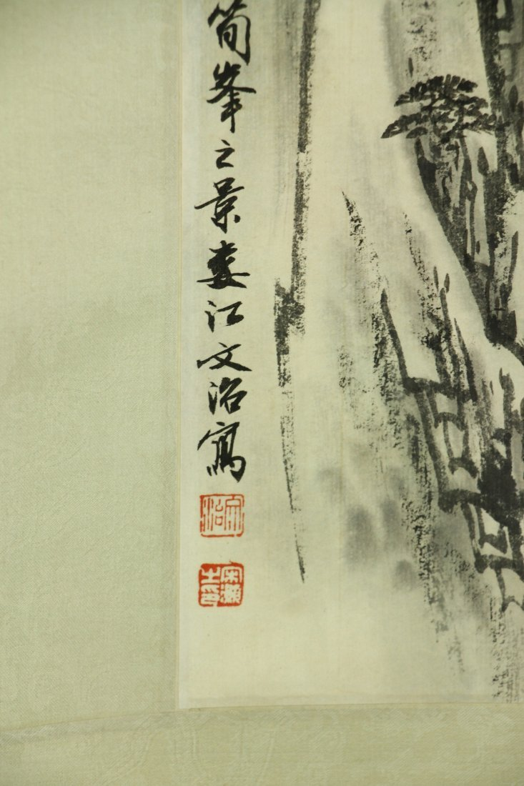 Song Wenzhi 1919-1999 Watercolour on Paper Scroll - 2