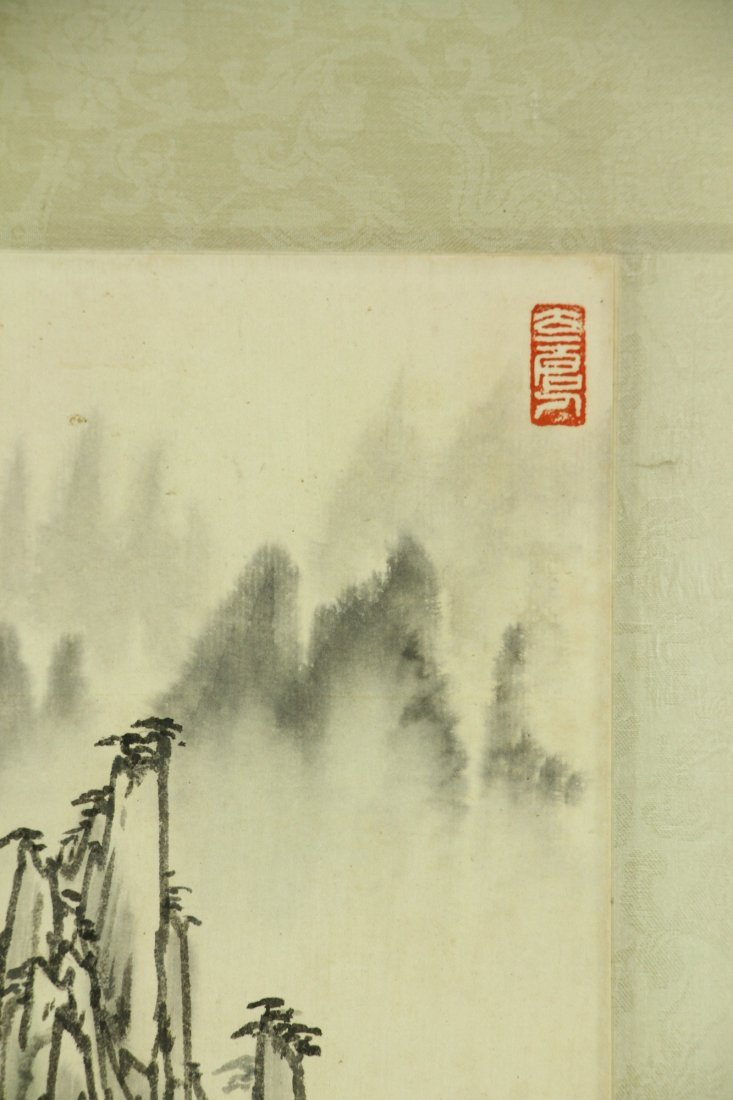 Song Wenzhi 1919-1999 Watercolour on Paper Scroll - 3