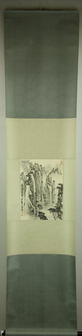 Song Wenzhi 1919-1999 Watercolour on Paper Scroll - 4