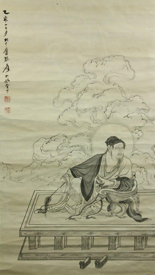 Zhang Daqian 1899-1983 Ink on Paper Scroll