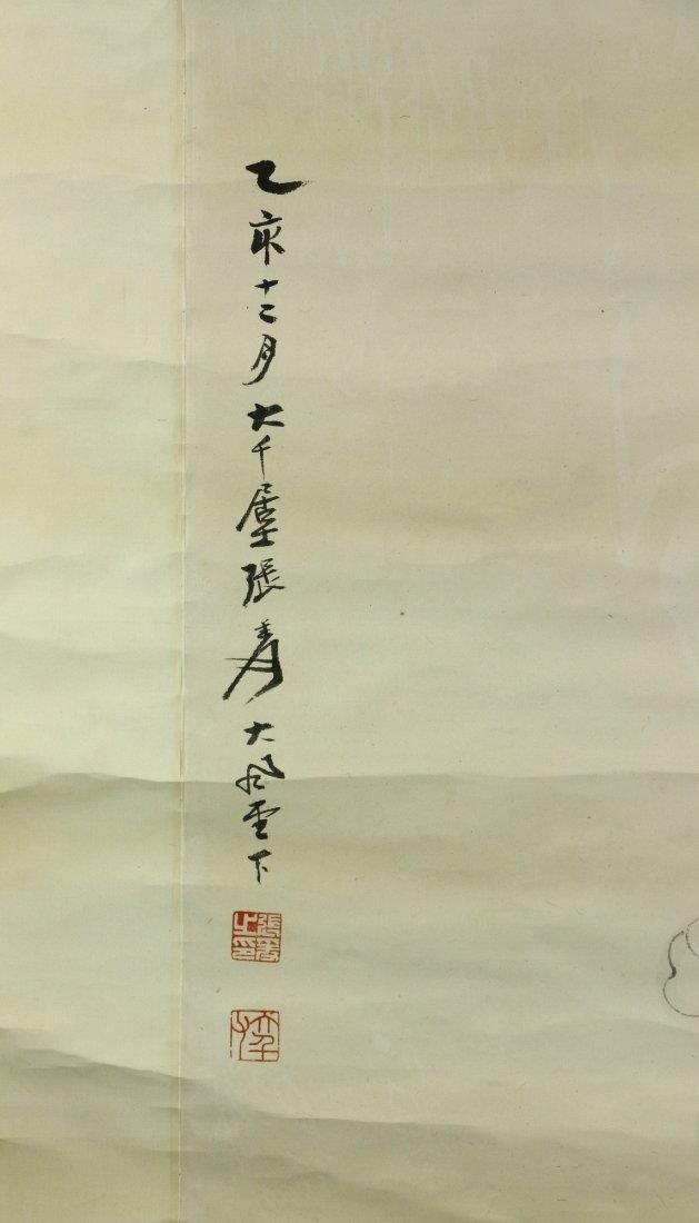 Zhang Daqian 1899-1983 Ink on Paper Scroll - 2