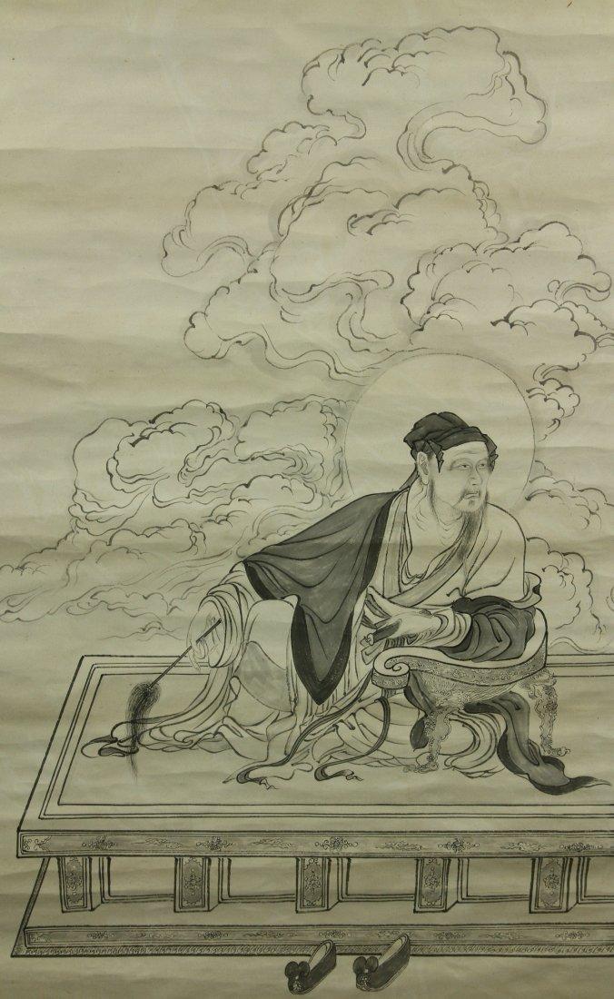 Zhang Daqian 1899-1983 Ink on Paper Scroll - 3