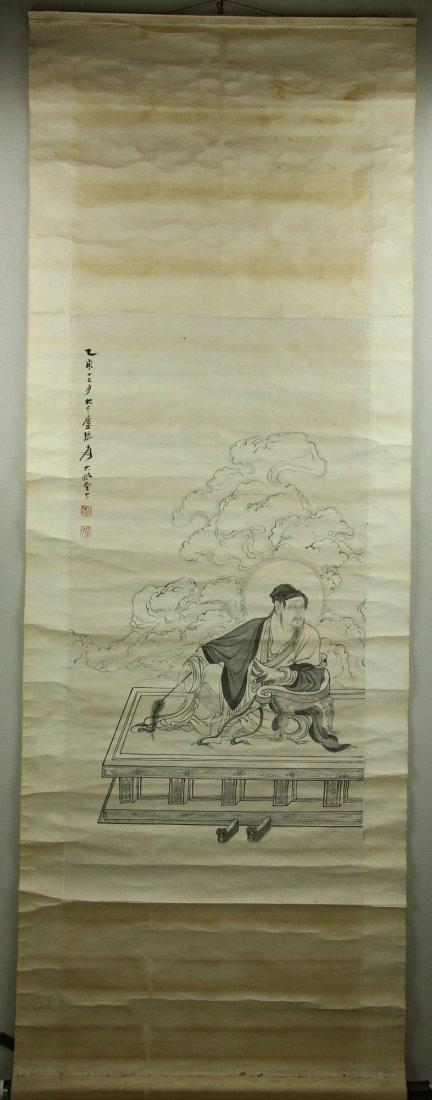 Zhang Daqian 1899-1983 Ink on Paper Scroll - 4