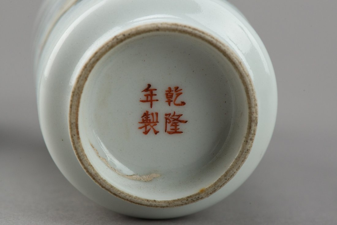 18th/19th Century Chinese Porcelain Rouleaux Vase - 4