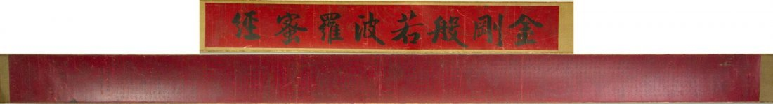 Ding Guanpeng ?-1771 Ink on Paper Scroll