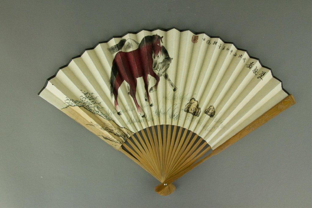 Fine Watercolour Fan Painting Ni Tian 1855-1919