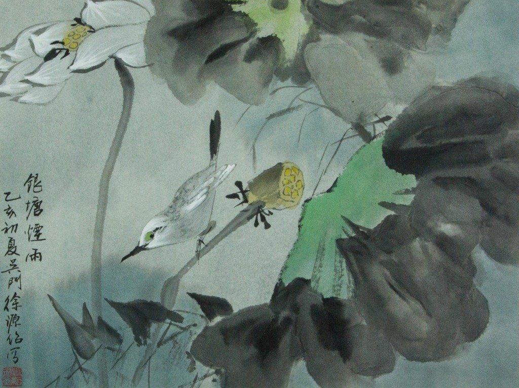 Xu Yuanshao b. 1944 Watercolour on Paper Framed