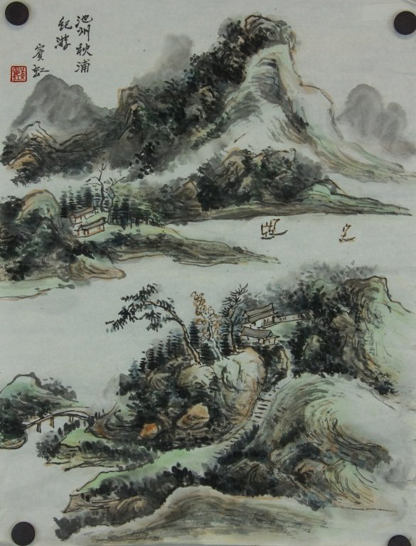 Huang Binhong 1865-1955 Watercolour on Paper