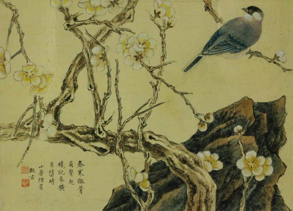 Lu Xiaoman 1903-1965 Watercolour on Silk
