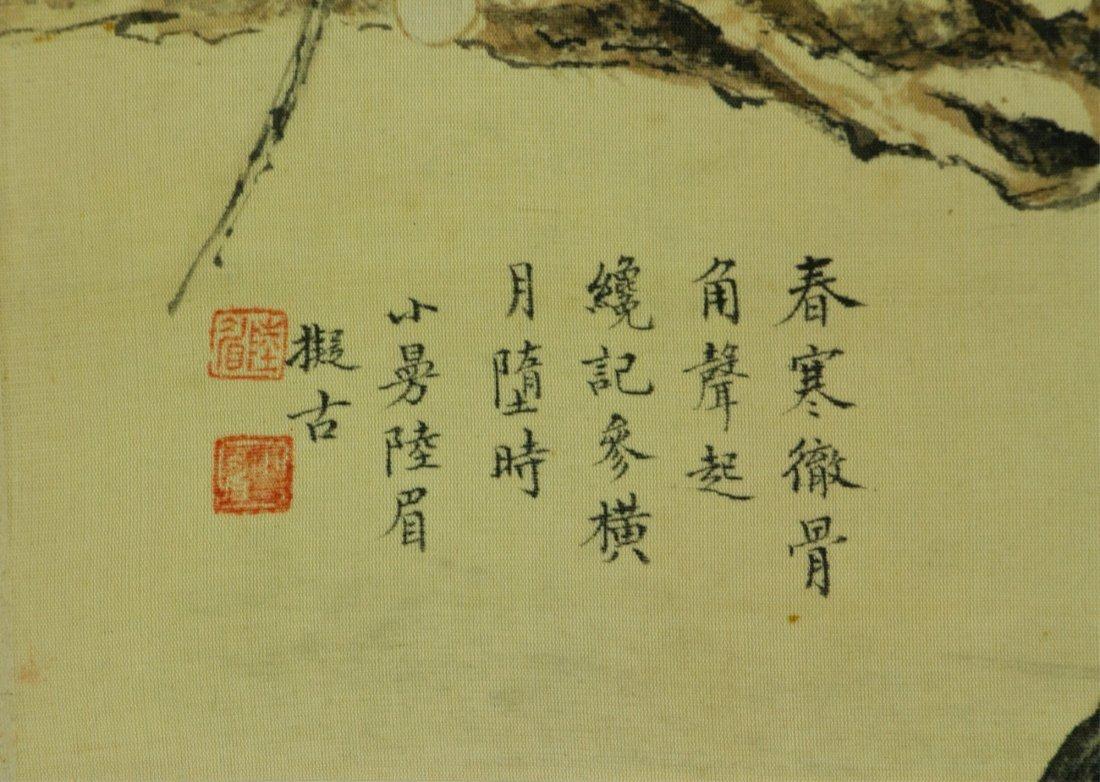 Lu Xiaoman 1903-1965 Watercolour on Silk - 2