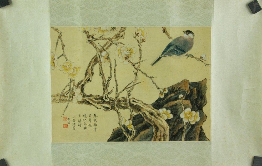 Lu Xiaoman 1903-1965 Watercolour on Silk - 5