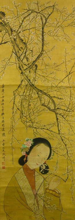 Gai Qi 1774-1829 Watercolour on Silk Scroll