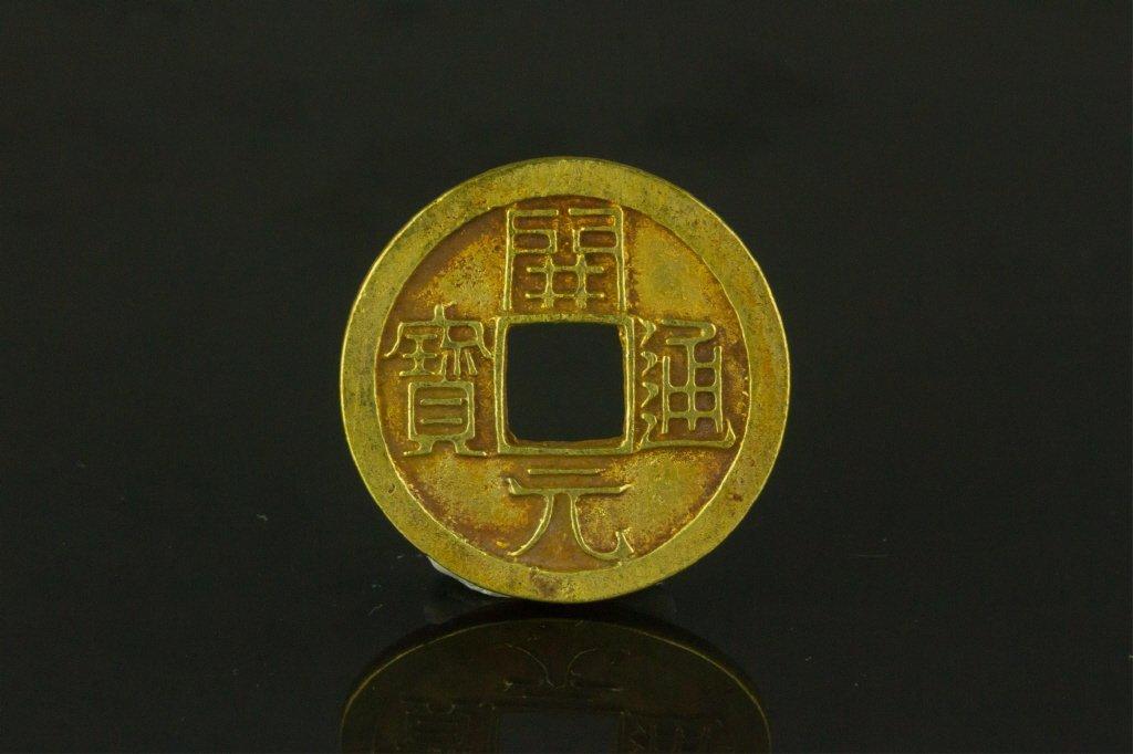 Tang Dynasty Chinese Gold Coin Kai Yuan Tong Bao