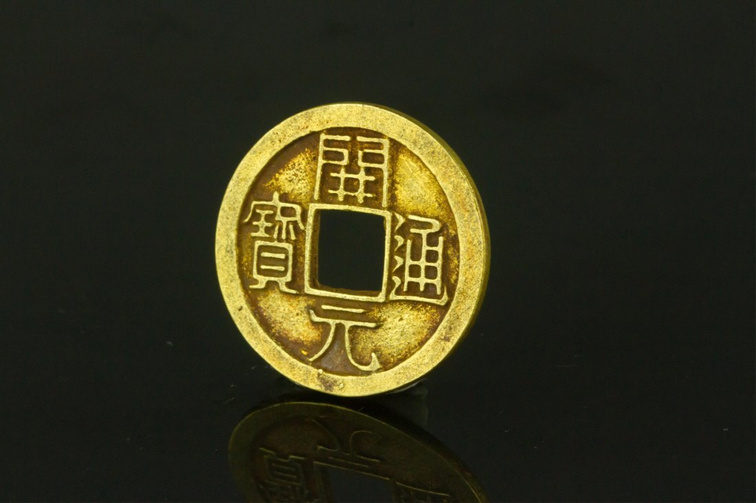 Tang Dynasty Chinese Gold Coin Kai Yuan Tong Bao - 2