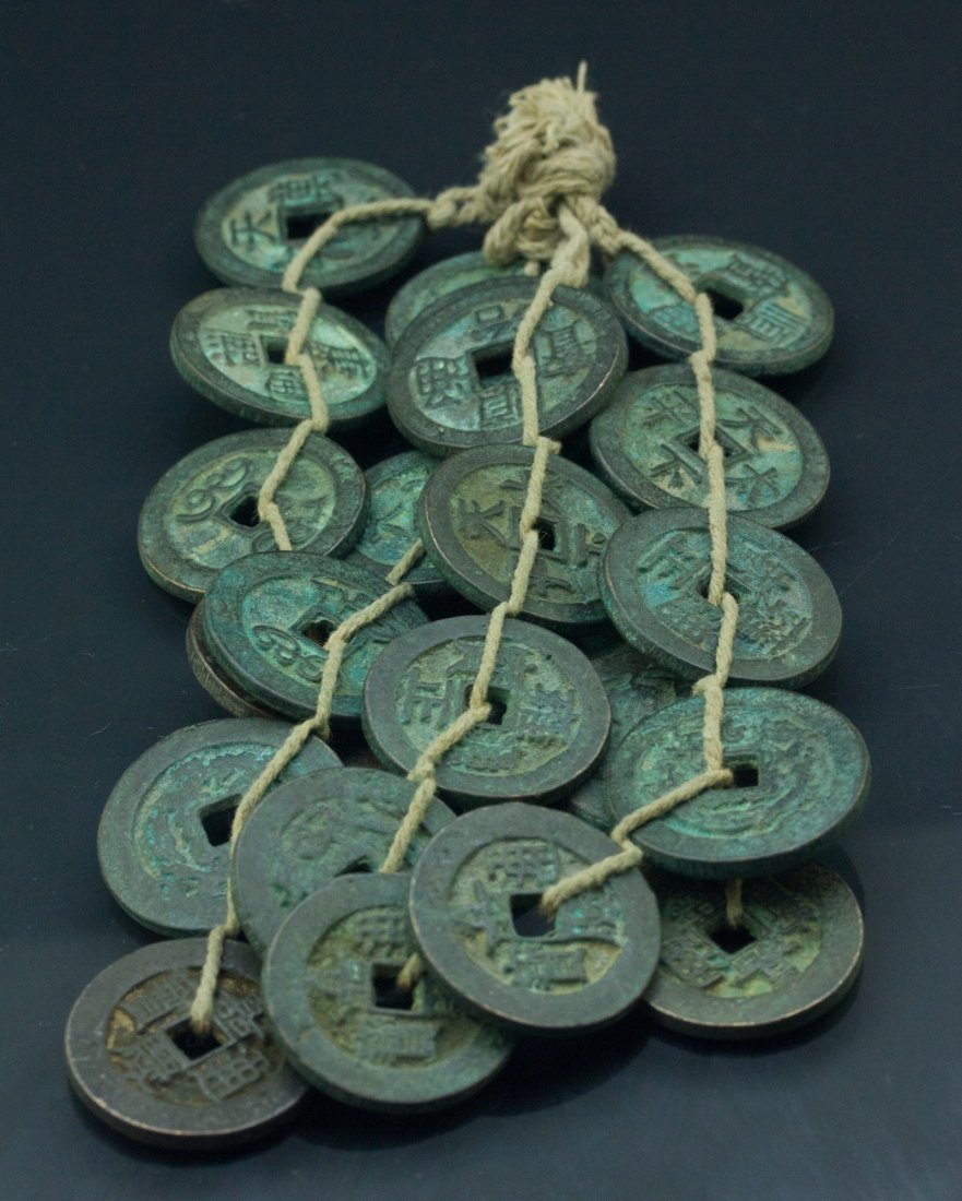 Group of Chinese Bronze Coins - 2