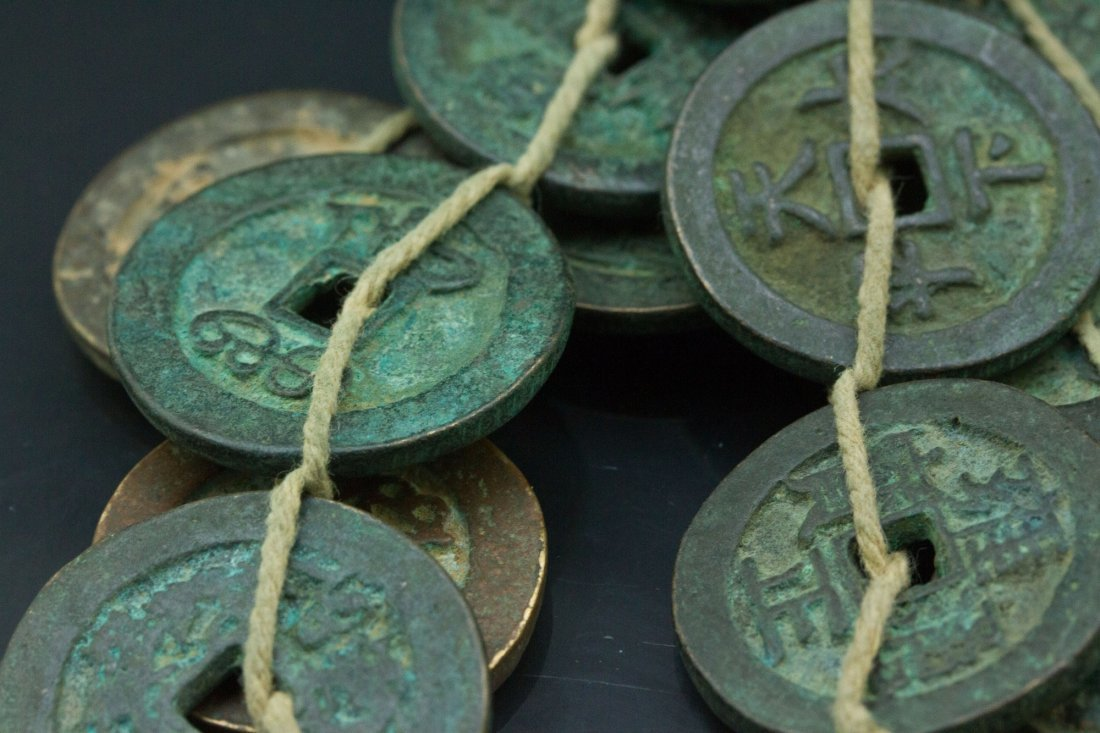 Group of Chinese Bronze Coins - 3
