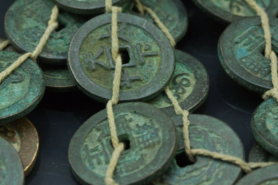 Group of Chinese Bronze Coins - 4