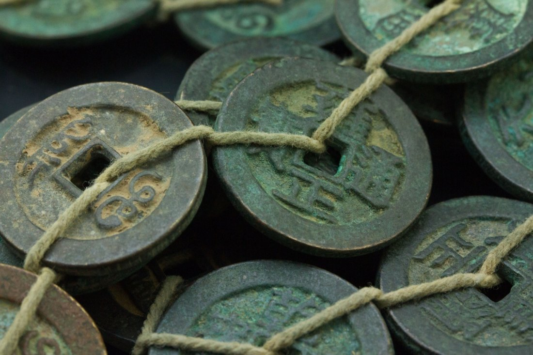 Group of Chinese Bronze Coins - 5