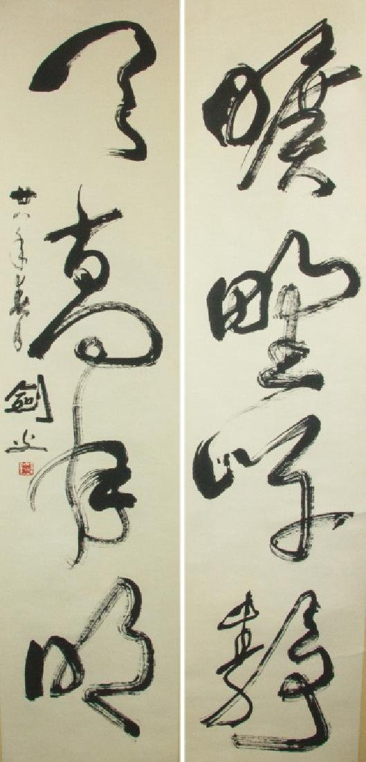 Gao Jianfu 1879-1951 Chinese Calligraphy on Scroll