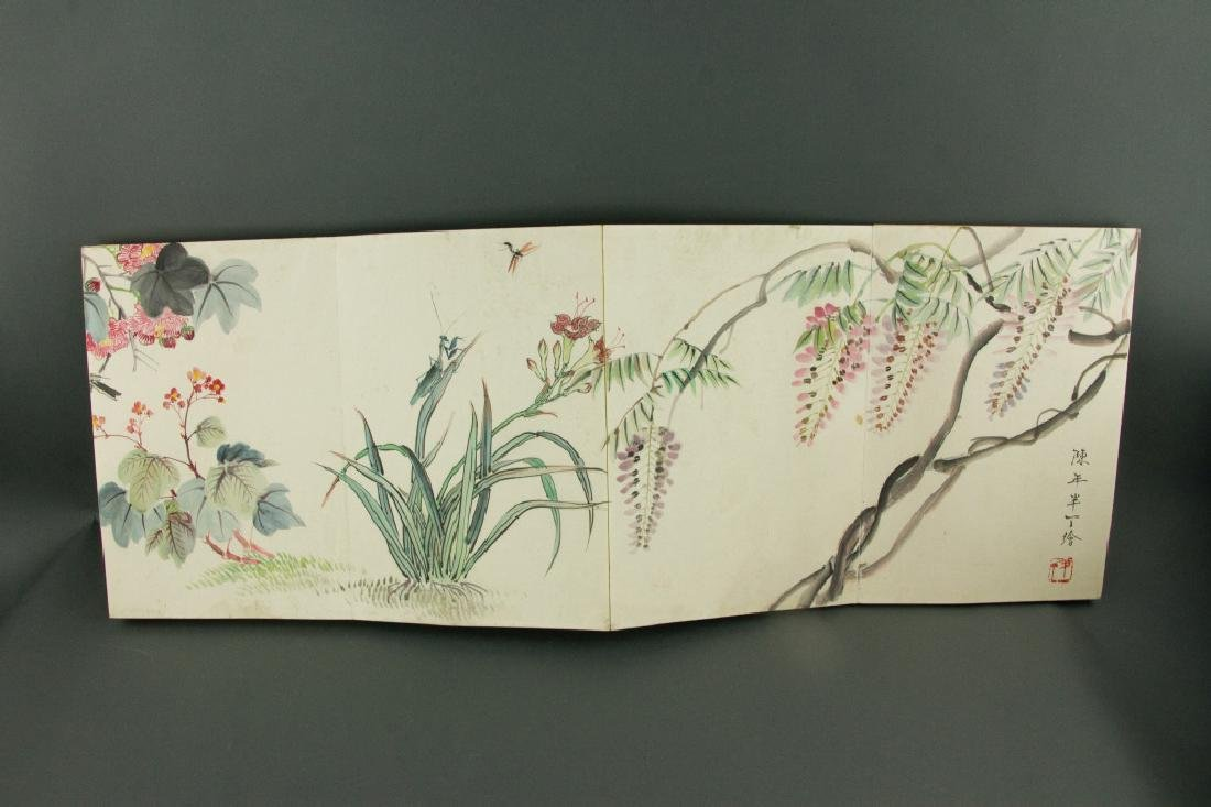 Chen Banding 1876-1970 Watercolour on Paper Book
