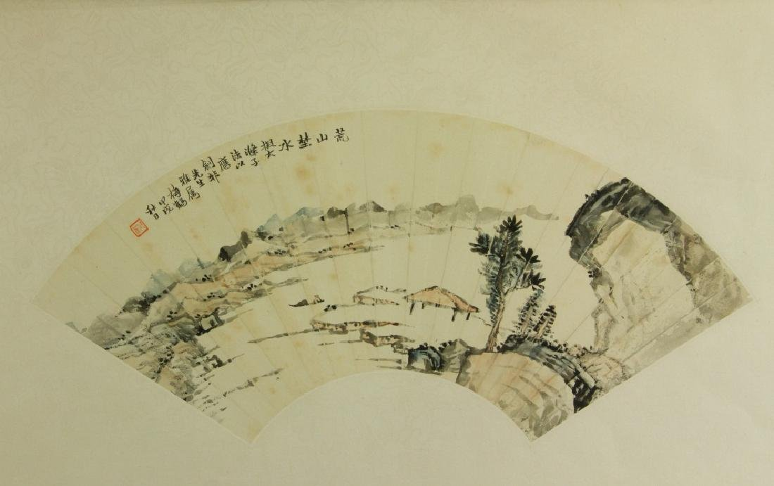 Mei He Chinese Watercolour on Fan Paper Framed