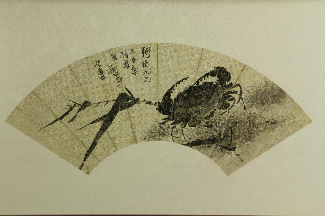 Chinese Ink on Fan Paper Framed Artist Signed
