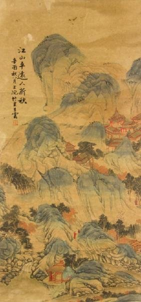Wang Yun 1652-1735 Watercolour on Paper Scroll