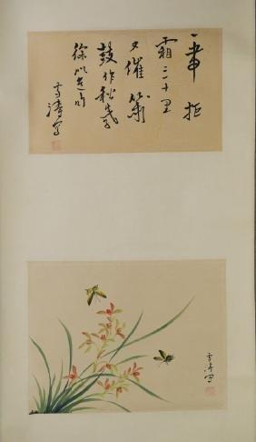 Watercolour on Paper Wang Xue Tao 1903-1982