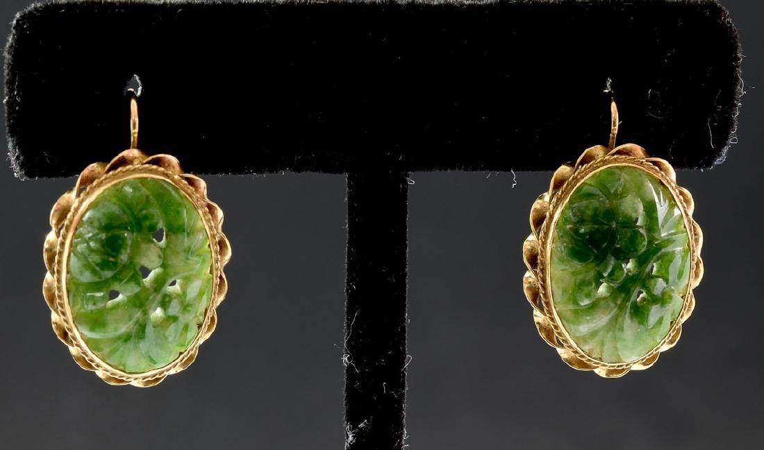 Ladies 14K Jade Earrings