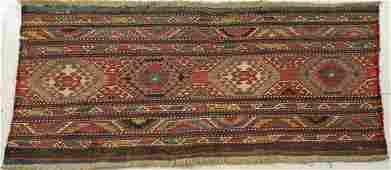 Persian Tribal Weaving