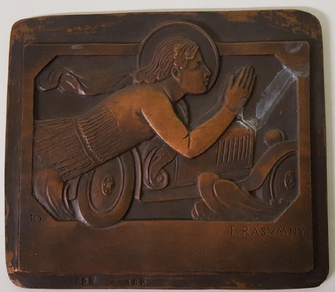Cast copper auto motif plaque