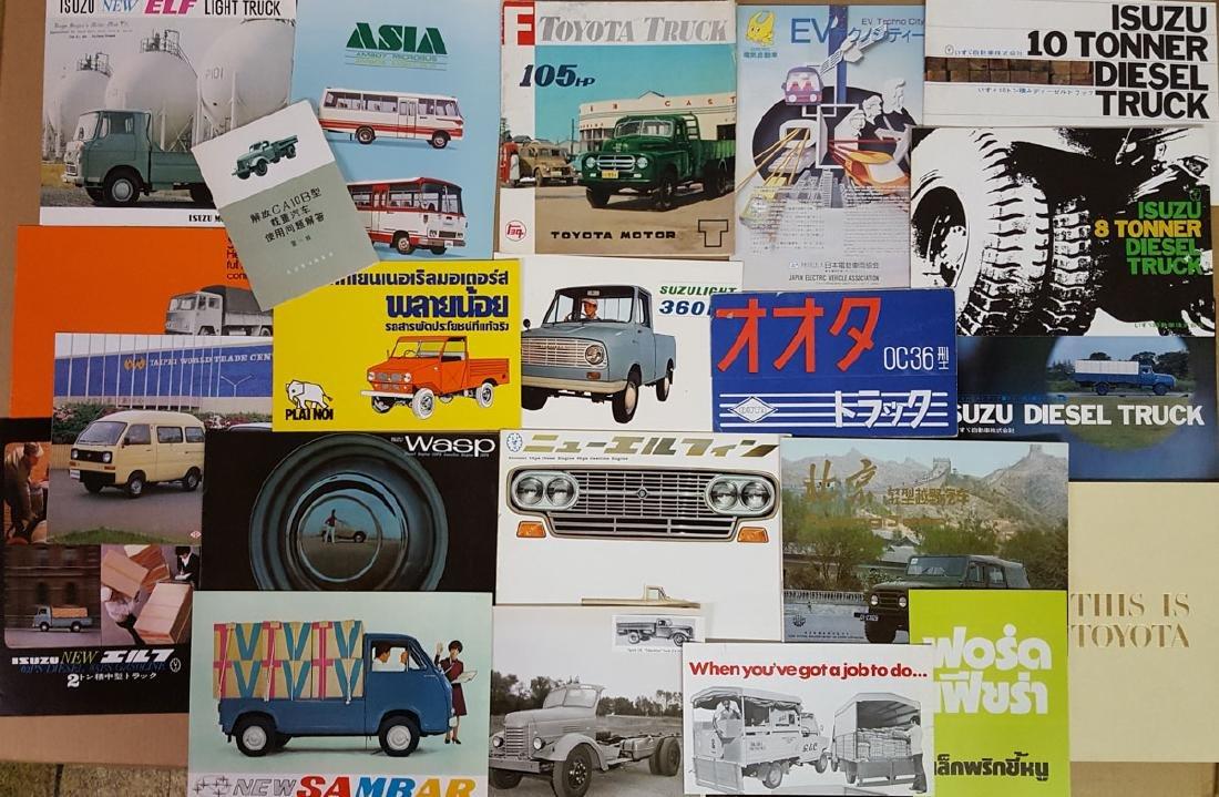 1950's-70's Asian truck brochures