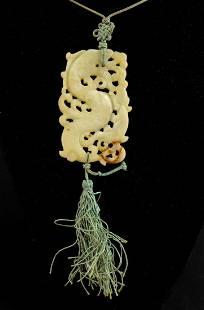 Chinese Jade Dragon Pendant