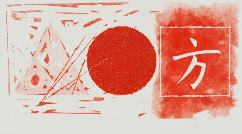 """9: James Rosenquist Lithograph: """"Star leg"""""""